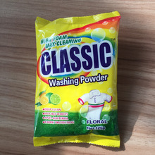 OEM effective washing powder in box package