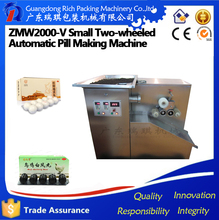 electric automatic pill making machine