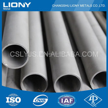 hastelloy c276 seamless pipes tubes