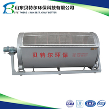 rotary drum filtering separator, for fiber recovery in paper waste water treatment