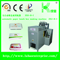 LVBAO made small paper lunch box making machine with CE certificates