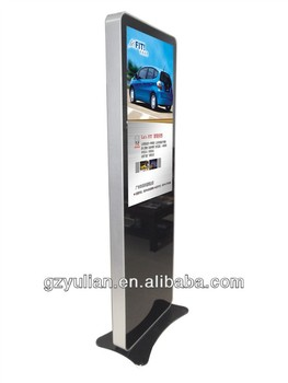 "55"" android system all in one kiosk with Wifi/signage display kiosk"