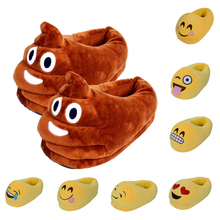 Fashion Latest Design Winter Indoor Plush Emoji Slipper