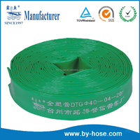 Potable Water Layflat Hose 1 5
