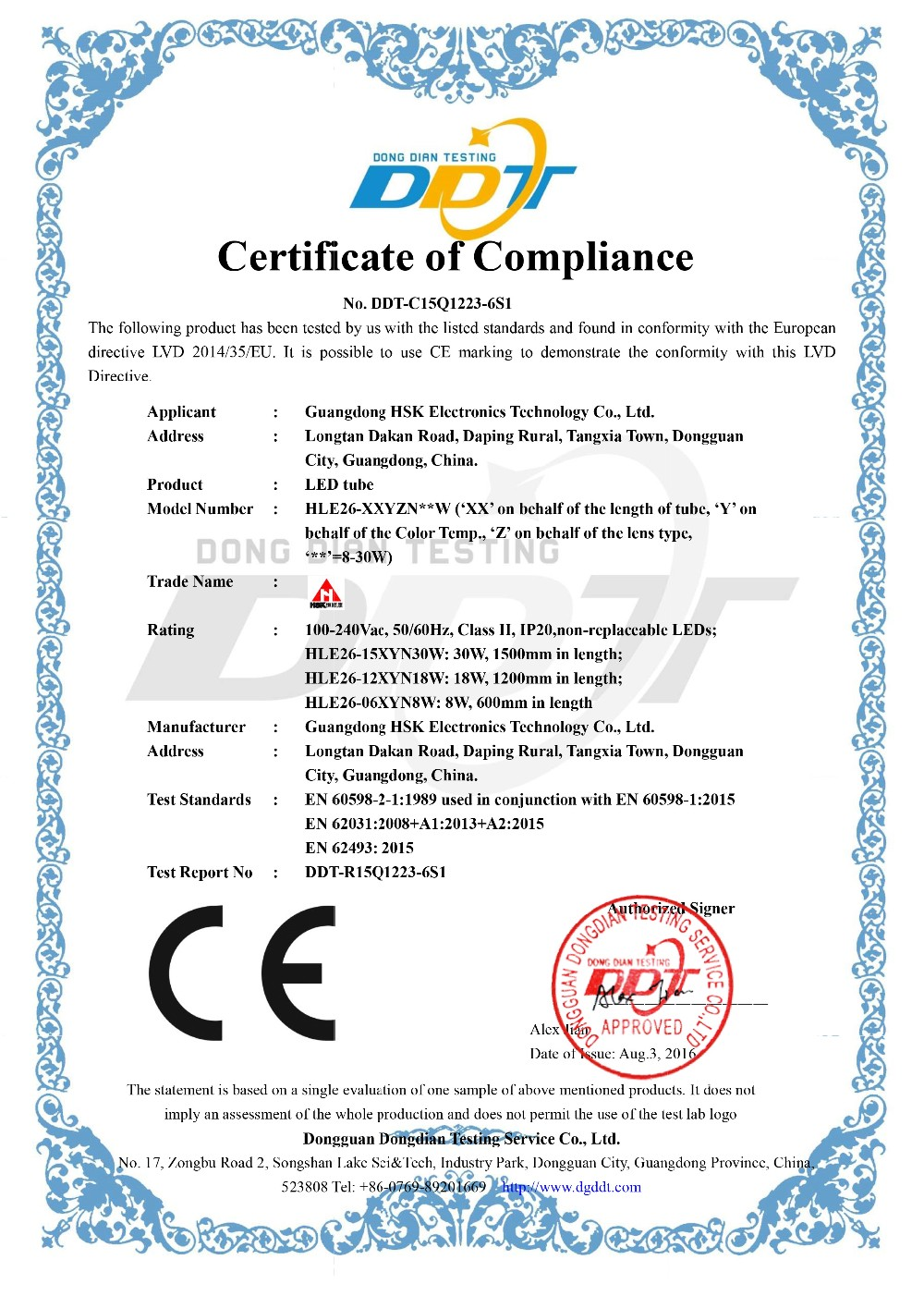 LED Tube with inner driver Certificate-LVD.jpg