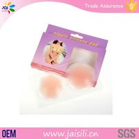 China gold supplier Newest 100% silicone Sexy breathable breast cover christmas gifts young women