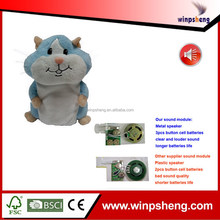Custom Special Programmable Sound Module For Children Plush Toy