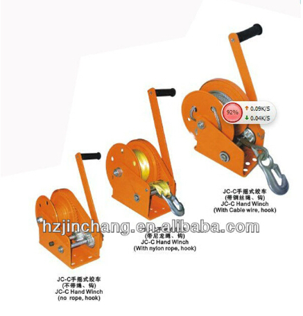 2017 New Arrival JC-C boat winch