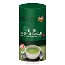 High Quality Organic Instant Flavored Kyoto Matcha Drink Powder