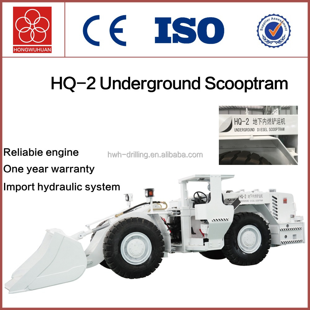 HQ-2 underground mining scooptram Moving Equipment