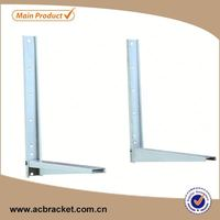 Professional Hardware Manufacturer! AC Bracket, Adjustable solar water heater bracket