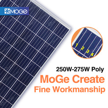 Moge solar panels 250watt 255watt 260watt 265watt 270watt 275watt in india