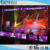 Super slim led screen/indoor led screen/ smd led screen panel