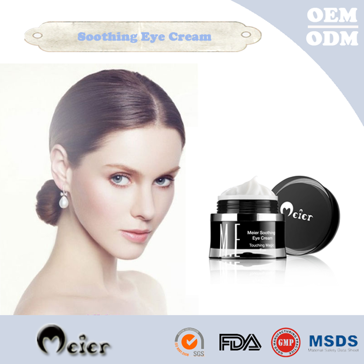 OEM/ODM Save 20% Anti Aging Free Sample Bottle Joyshaker Cosmetics Makeup Eye Cream