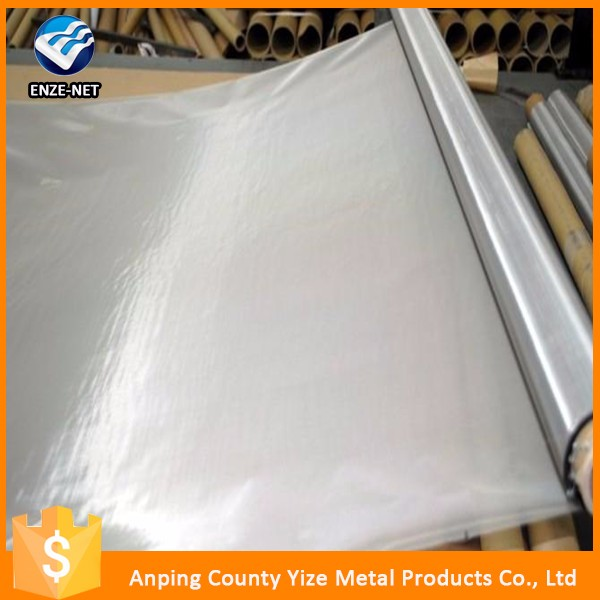 Plastic low price security stainless steel wire mesh cover for wholesales