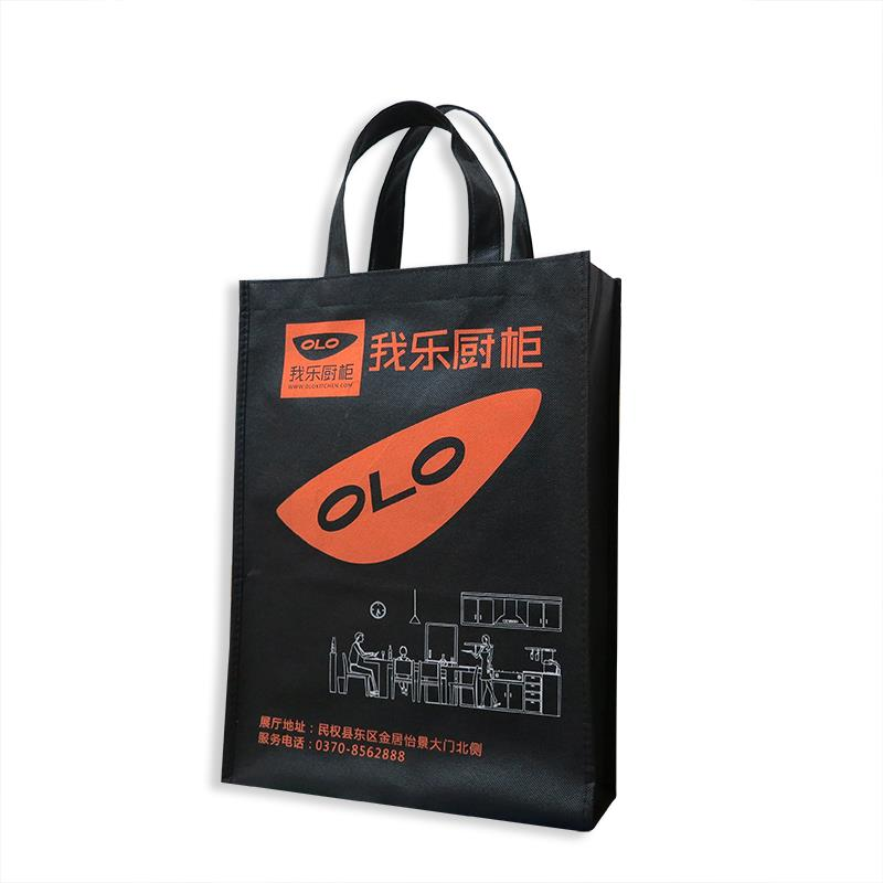 non woven shoes export indonesia hair extension shopping bag recycled