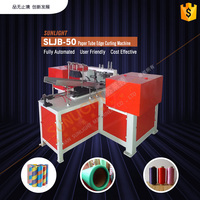 SLJB-50 Automatic Cardboard Kraft DTY POY Paper Can Core Pipe Tube Curling Grinding Notching Polishing Slotting Grooving Machine