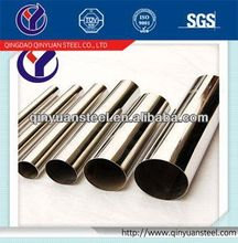 tp304l thin wall stainless steel tube