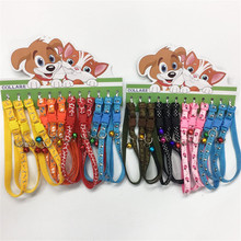 Custom LOGO Various Color New Design Cheap Price Nylon Pet Cat Dog Collar With Bells