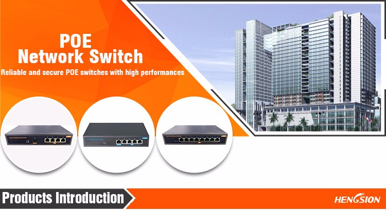 Professional POE Network Switch in China