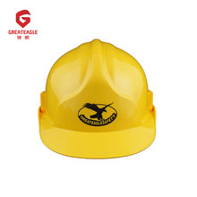 Cheap price industrial safety helmet with chin strap