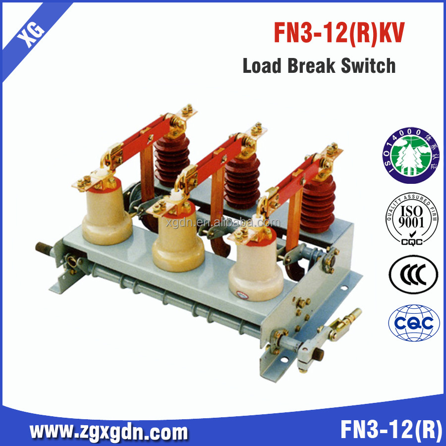 high voltage fused cooper cost of load break switch