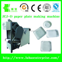new product paper cake dish making machine without air compressor