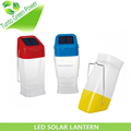 0.5w led lights integrated portable solar lantern for home use with 550mAh 3.2V LiFePO4 battery