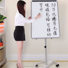 Economical Rotating flip whiteboard magnetic with circular base