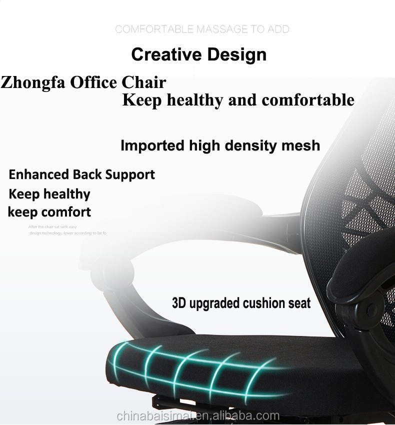 D43# Popular new arrival office chairs mesh computer desk chair for sale