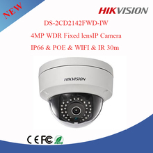 4MP WDR ip camera ip66 wifi network Hikvision ip cctv camera