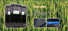 Xifeng Irrigation - Crops drip tape /Plastic dripline for watering /Drip tubes