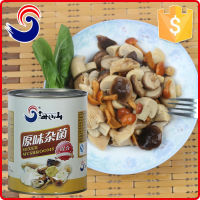 Canned mixed milky mushroom from China green-framland