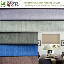 Acrylic Coated Blackout Fabric for Curtain, Sofa, Blind and Upholstery Fabric