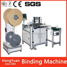 Wholesale double Wire Book Binding Clamping Machine