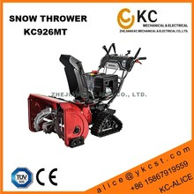 Heavy Duty GAS powered Wholesale Snow Shovels