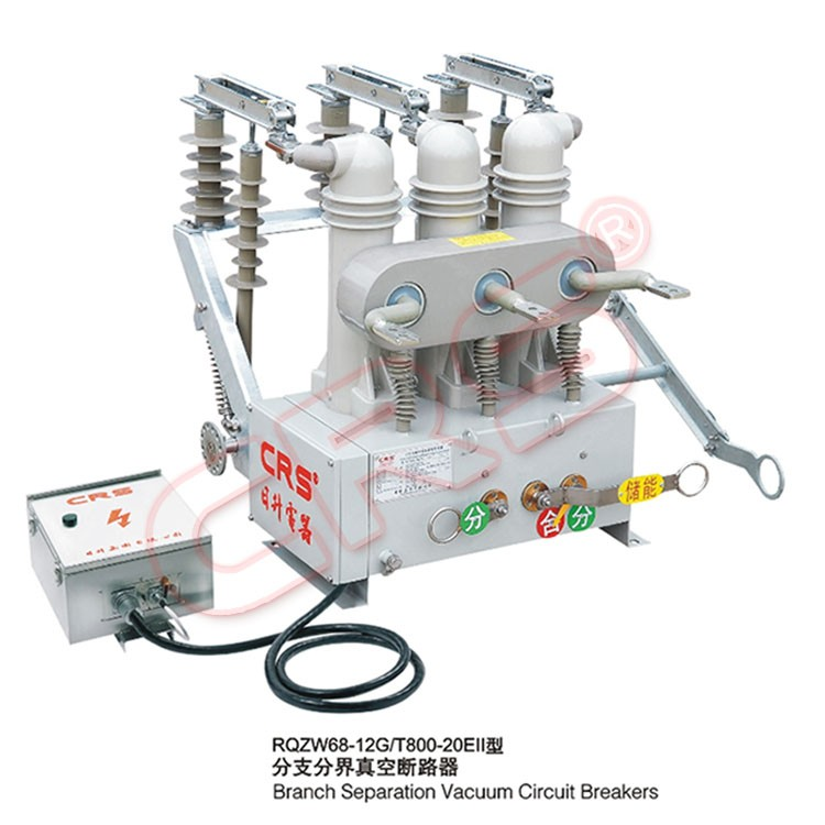 High End Professional Outdoor Vacuum Vd4 Circuit Breaker