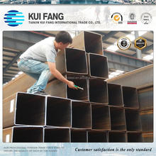30*30 mild square steel tube hollow section