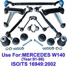 Auto Spare Part of Track Control Arm Kit Use For E-CLASS W211 OEM 211 330 89 07