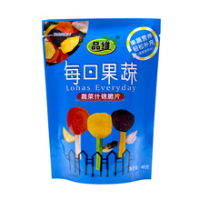 VF mixed vegetable chips bag
