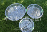 All sizes wholesale clear plastic plant saucers
