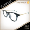 Fashion Glasses Frames Acetate Optical Frame