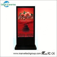 Floor standing business full hd 1080p digital signage media play with global guarantee