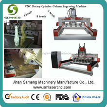 cnc 4 axis with sunfar inverter/delta servo motor and driver/square orbits/ball screw/water cooling spindle