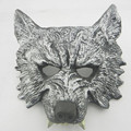 Wholesale PVC Halloween Party Halloween Wolf Mask