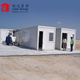 Hot sale prefab house container office