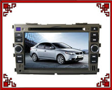 "7"" HD 800x480 kia koup auto air conditioning"