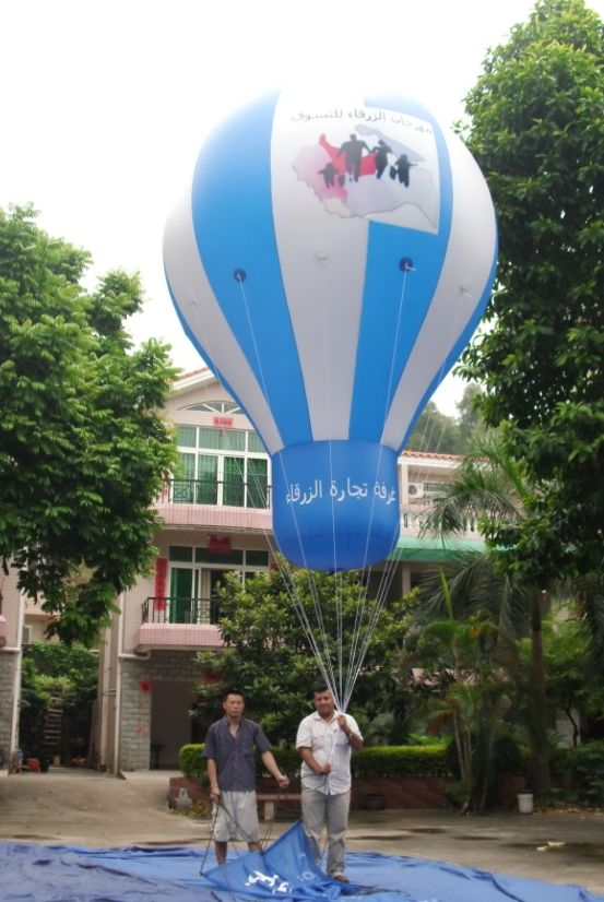 inflatable flying advertising ground balloon / inflatable pvc balloon fly on the sky