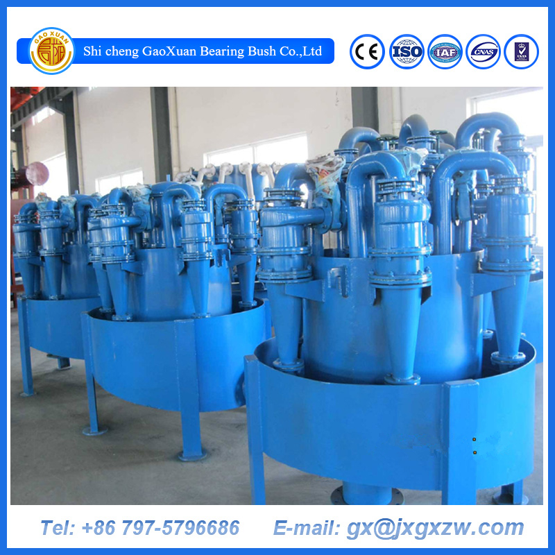 Low price industrial Processing Hydro cyclone Separator