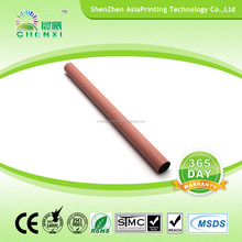 wholesale china factory printer fuser film for hp 5525